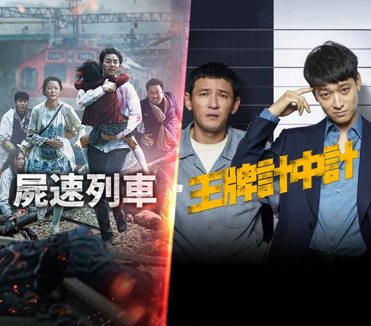 最近愛上看韓片了有推薦好看的韓國片嗎?